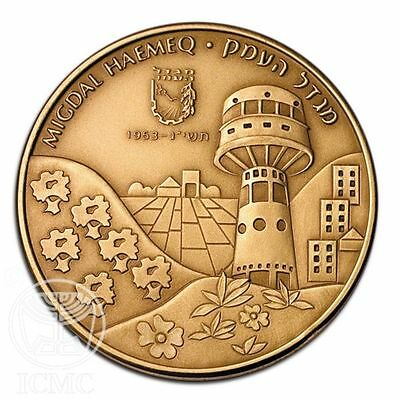 Migdal Haemeq Bronze Medal 2008 Official Medals 39 mm Collectible Gift