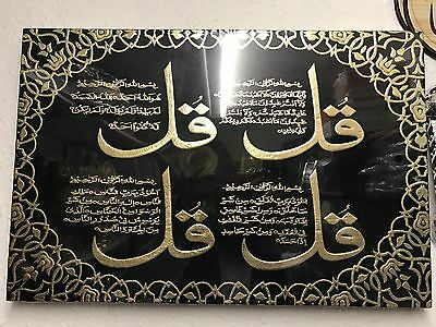 Islamic Calligraphy Canvas Art 3 Piece Set Ayatul Kursi And Allah And Muhammad