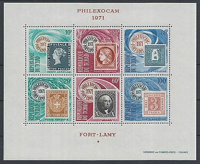 XG-K739 CHAD IND - Stamp On Stamp, 1971 Philexocam '71, Fort Lamy MNH Sheet
