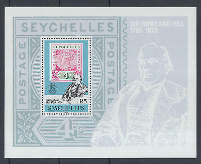 XG-K823 SEYCHELLES IND - Stamp On Stamp, 1979 Rowland Hill MNH Sheet