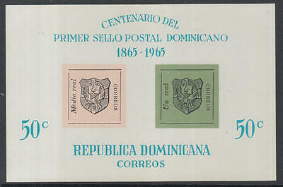 XG-K834 DOMINICAN REP. - Stamp On Stamp, 1965 Centenary Of 1St Imperf. MNH Sheet