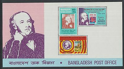 XG-K866 BANGLADESH - Stamp On Stamp, 1979 Rowland Hill MNH Sheet