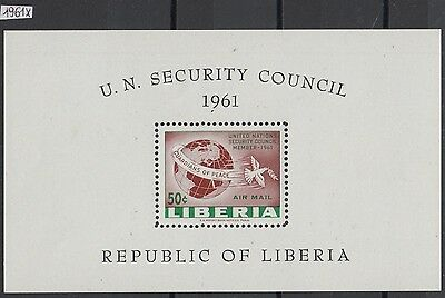 XG-W129 LIBERIA - United Nations, 1961 Security Council, Peace MNH Sheet