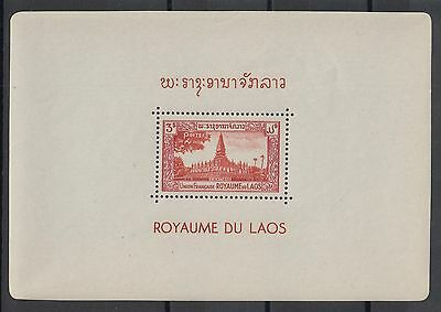 XG-W285 LAOS - Architecture, 1951 Vientiane, Definitives MNH Sheet