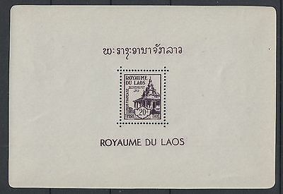 XG-W289 LAOS - Postage Due, 1951 Architecture, Timbre Taxe 20C. MNH Sheet