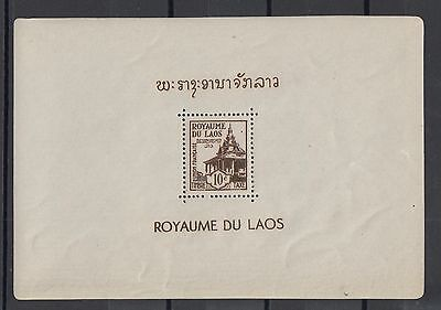 XG-W291 LAOS - Postage Due, 1951 Architecture, Timbre Taxe 10C. MNH Sheet