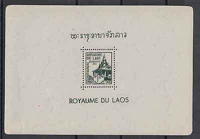 XG-W293 LAOS - Postage Due, 1951 Architecture, Timbre Taxe 1$ MNH Sheet