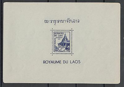 XG-W294 LAOS - Postage Due, 1951 Architecture, Timbre Taxe 2$ MNH Sheet