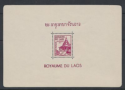 XG-W295 LAOS - Postage Due, 1951 Architecture, Timbre Taxe 5$ MNH Sheet