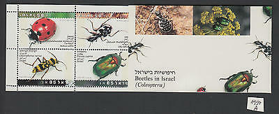 XG-W341 ISRAEL - Insects, 1994 Beetles MNH Booklet