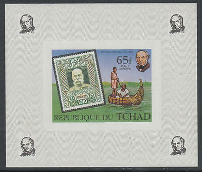 XG-K503 CHAD IND - Rowland Hill, 1979 SOS, Ships, 65F Imperf. MNH Sheet