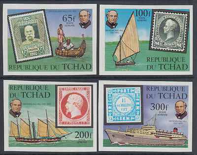 XG-K573 CHAD IND - Rowland Hill, 1979 Stamp On Stamp, Ships, Imperf. MNH Set