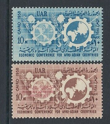 XG-M439 EGYPT - Economy, 1958 Afro Asian Culture Conference MNH Set