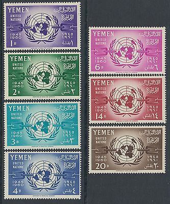 XG-M663 YEMEN - United Nations, 1960 15Th Anniversary, 7 Values MNH Set