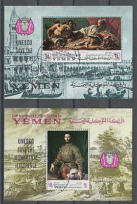XG-M797 YEMEN - Paintings, 1969 Unesco Save Venice, Imperf. Used CTO Sheets