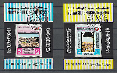 XG-M798 YEMEN - Religion, 1969 Holy Places, Imperf. Used CTO Sheets