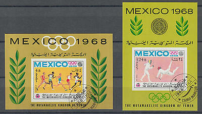 XG-M799 YEMEN - Olympic Games, 1968 Mexico '68, Imperf. Used CTO Sheets