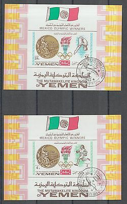 XG-M802 YEMEN - Olympic Games, 1969 Mexico '68 Wimmers, Imperf. Used CTO Sheets