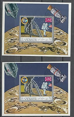 XG-M803 YEMEN - Space, 1969 Apollo 11, Perf. And Imperf. Used CTO Sheets