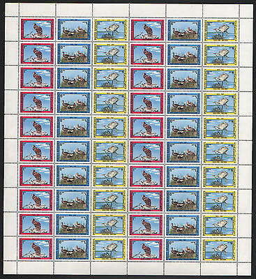 XG-M814 AFGHANISTAN - Birds, 1974 Eagles, Ducks, Folded MNH Sheet