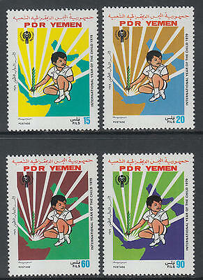 XG-M966 YEMEN - Intl. Year Of The Child, 1979 4 Values MNH Set