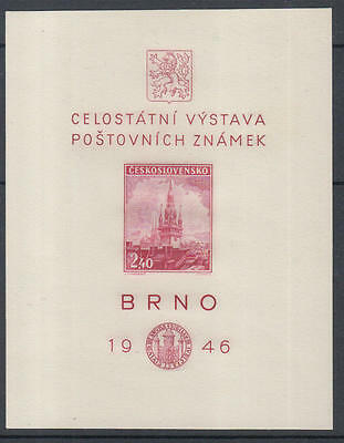 XG-N090 CZECHOSLOVAKIA - Architecture, 1946 Brno Exposition MNH Sheet