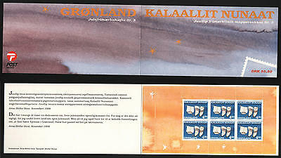 XG-N466 GREENLAND - Christmas, 1998 Handicrafts Traditional Textiles MNH Booklet
