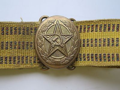 Soviet Russian USSR Red Army Military Officer Parade Uniform Belt Buckle