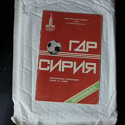 Olympic Football East Germany Vs Syria July 24 1980 Russia