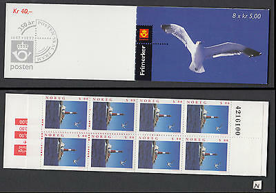 XG-W356 NORWAY - Lighthouses, 1997 8x5Kr. MNH Booklet