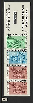 XG-W395 NETHERLANDS - Architecture, 1989 Monuments, 4 Values PB39 MNH Booklet