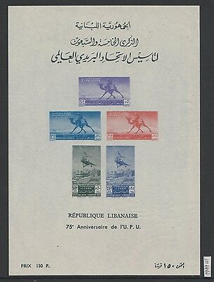 XG-W591 LEBANON IND - Upu, 1949 75Th Anniv., Aviation Camels, Imperf. MNH Sheet