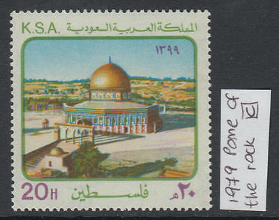 XG-W758 SOUTH ARABIA - Architecture, 1979 Dome Of The Rock MNH Set