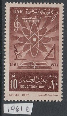 XG-W813 UAR - Palestine Ind, 1961 Education Day MNH Set