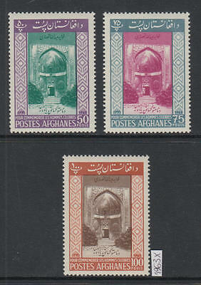 XG-W818 AFGHANISTAN - Architecture, 1963 Commemorating Famous People MNH Set