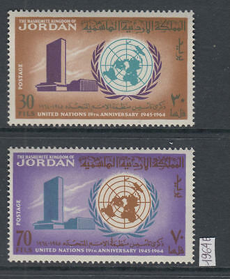 XG-W904 JORDAN - United Nations, 1964 19Th Anniversary MNH Set