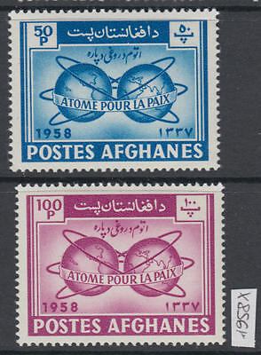 XG-W932 AFGHANISTAN - Science, 1958 Atomic Energy, Peace MNH Set