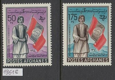 XG-W936 AFGHANISTAN - Flags, 1961 Pachtounistan Day, 2 Values MNH Set