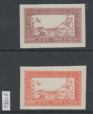 XG-W967 AFGHANISTAN - Malaria, 1960 Against, Campaign, 2 Values Imperf. MNH Set