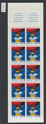 XG-X193 FRANCE - Red Cross, 1996 Children Drawings MNH Booklet
