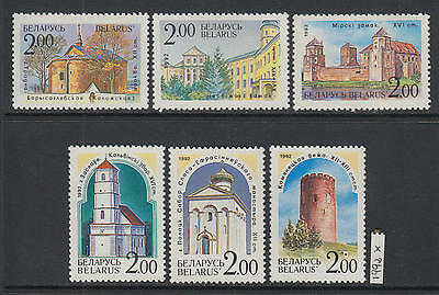XG-X705 BELARUS - Architecture, 1992 Castles, 6 Values MNH Set