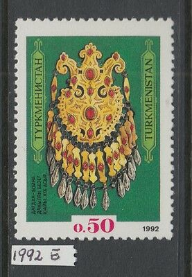 XG-X722 TURKMENISTAN - Jewelry, 1992 Art, 6 Values, Block Of 9 MNH Set