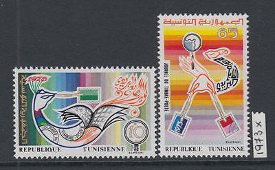 XG-X729 TUNISIA IND - Stamp On Stamp, 1973 Day, 2 Values MNH Set
