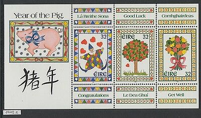 XG-X779 IRELAND - New Year, 1995 Of The Pig, Greeting Stamps MNH Sheet