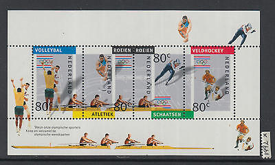 XG-Y364 NETHERLANDS - Olympic Games, 1992 Barcelona '92 MNH Sheet