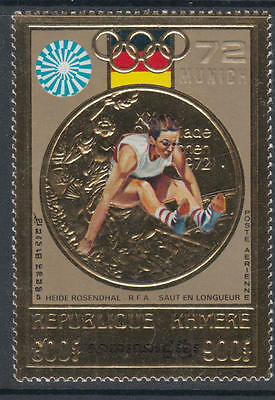 XG-Y387 CAMBODIA - Olympic Games, 1972 Germany Munich '72, Gold Foil MNH Set