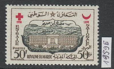XG-Y398 MOROCCO IND - Red Cross, 1959 Crescent, Help Within Nations MNH Set
