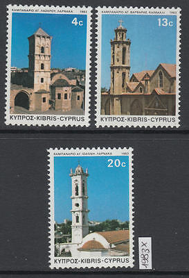 XG-Y441 CYPRUS IND - Architecture, 1983 Churches, Bell Towers MNH Set