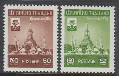 XG-Y515 THAILAND - Archaeology, 1960 Refugee Year, 2 Values MNH Set
