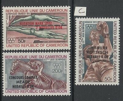 XG-Y673 CAMEROON IND - Olympic Games, 1972 Medal Winners Overprinted MNH Set